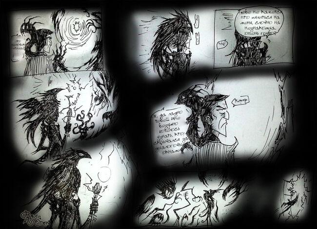 Fragments of memories part46 by ravenblackcrow-d9o1j6x