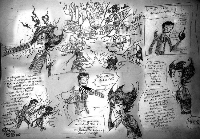 Fragments of memories part57 by ravenblackcrow-d9xkm6n
