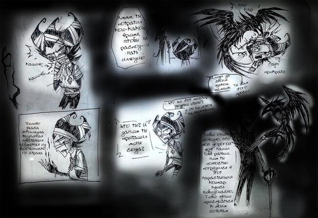 Fragments of memories part6 by ravenblackcrow-d966q9u