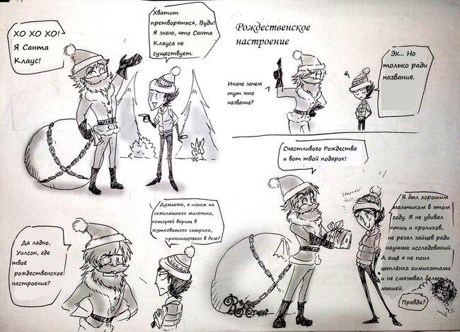 Christmas spirit by ravenblackcrow-d6yxafe