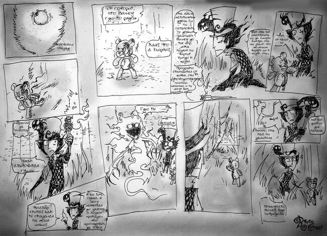 The throneless king part34 by ravenblackcrow-dak9zca