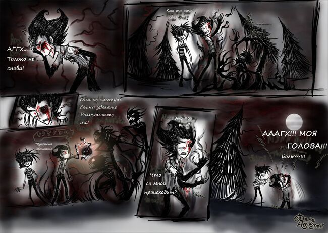 The insanely twisted shadow world part28 by ravenblackcrow-d6wxgnw