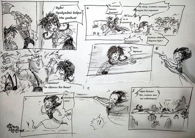 Plan d for distraction part7 by ravenblackcrow-d7u8txk