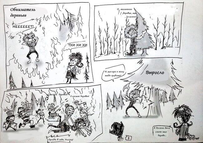 Tree hugger by ravenblackcrow-d6sunjp