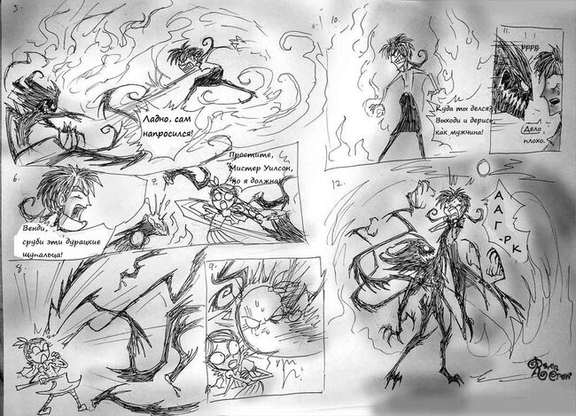 Meat effigy gone wrong2 p12 by ravenblackcrow-d5u7iw5