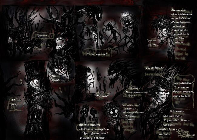 The insanely twisted shadow world part23 by ravenblackcrow-d6r2qt8