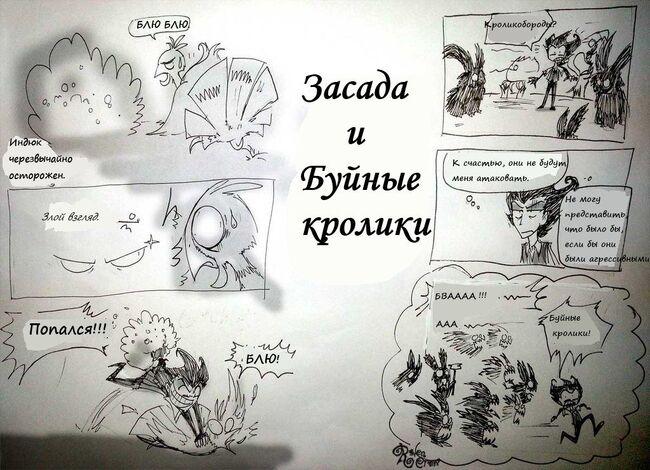 Ambush and raving beardlings by ravenblackcrow-d5yzgsx