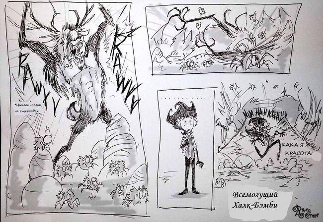 The almighty hulk bambi by ravenblackcrow-d662b9j