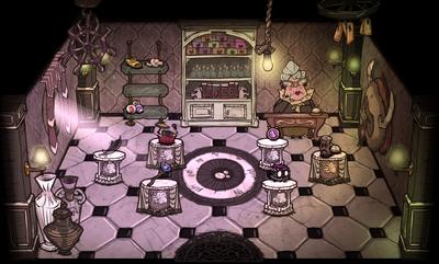 Чародейский магазин внутри
