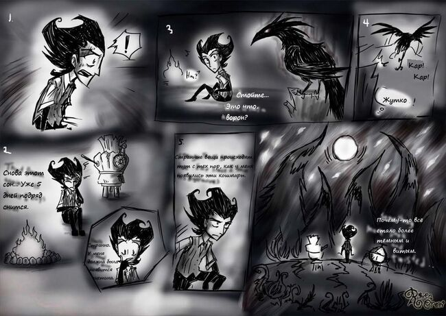 The insanely twisted shadow world part7 by ravenblackcrow-d65wvss
