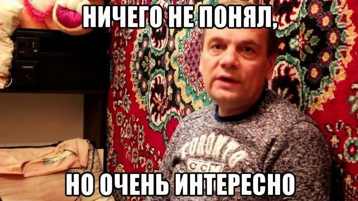 ННПНОИ