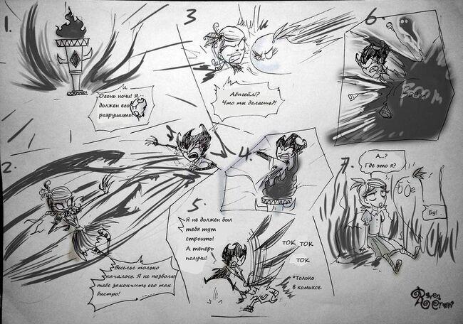 Shadow exorcist part3 by ravenblackcrow-d64vdon