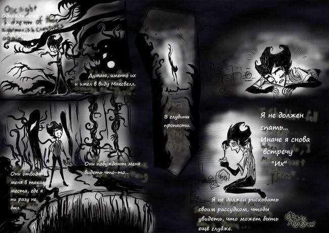 The insanely twisted shadow world part13 by ravenblackcrow-d6cd7xf