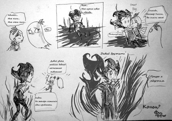 Shadow exorcist part4 by ravenblackcrow-d64vdtg