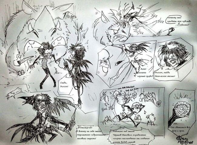 Stuff of nightmares reactions part3 by ravenblackcrow-d6jxg7q