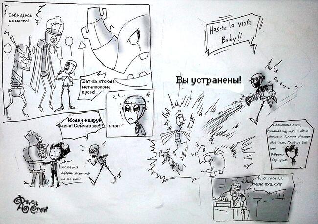 Cyber avenger by ravenblackcrow-d6tpf00