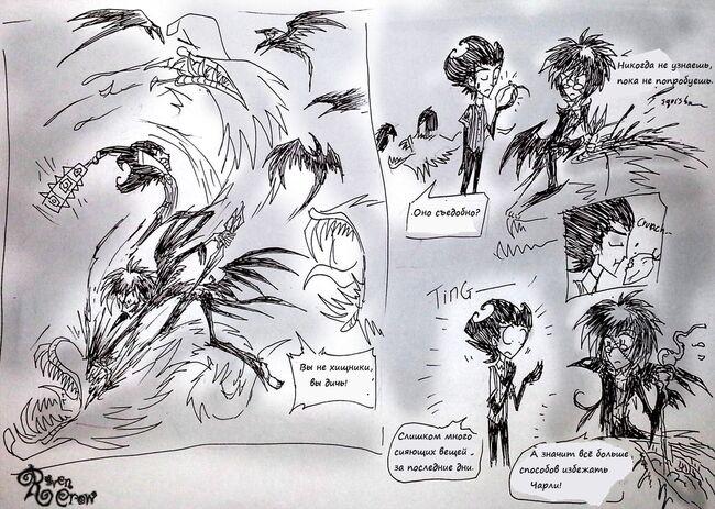 Six feet under reactions part4 by ravenblackcrow-d6oivw0