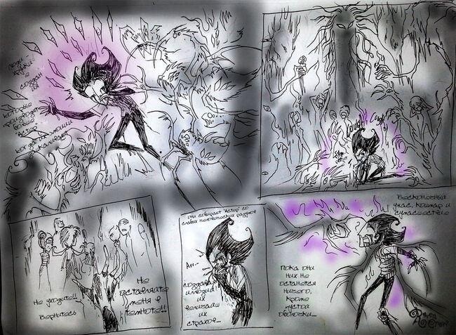To the ruin of madness part32 by ravenblackcrow-d8l7c48