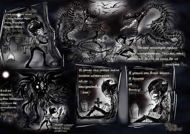 The insanely twisted shadow world part14 by ravenblackcrow-d6dgdk7