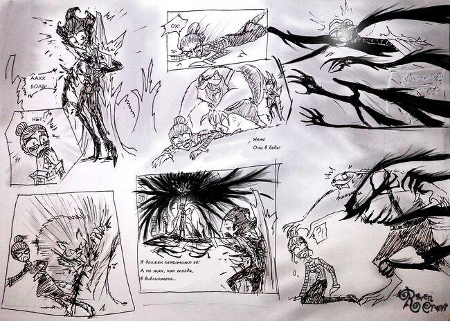 Strange case of beaver monster part21 by ravenblackcrow-d6hwxen