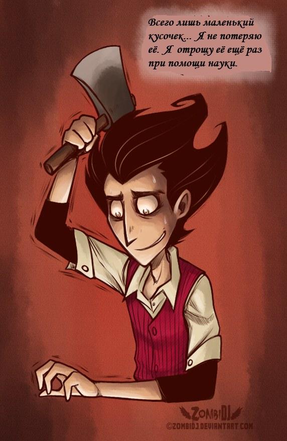 Starving insanity by zombidj-d61z5l7