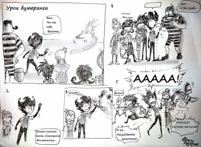 Boomerang lesson by ravenblackcrow-d680yay