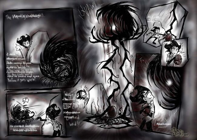 The insanely twisted shadow world part9 by ravenblackcrow-d67b1fc
