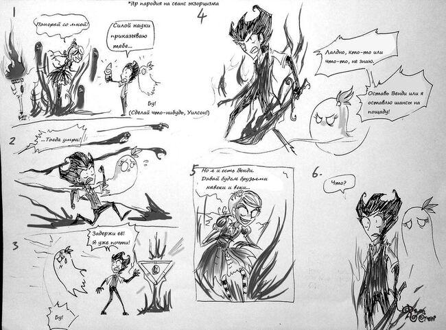 Shadow exorcist part2 by ravenblackcrow-d64vdh6