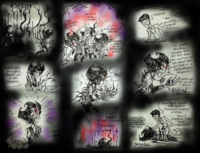 Fragments of memories part41 by ravenblackcrow-d9mfloe