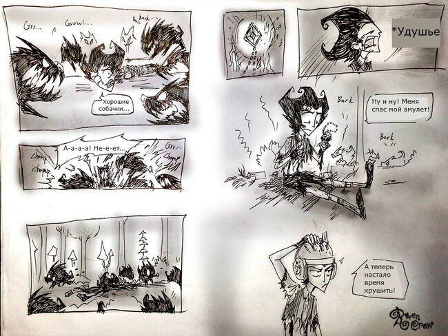Viking lady-by Raven part7