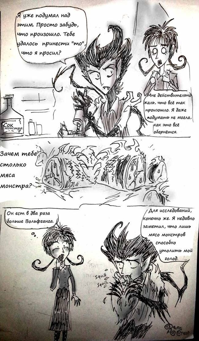 Meat effigy gone wrong2 p4 by ravenblackcrow-d5tx1ij