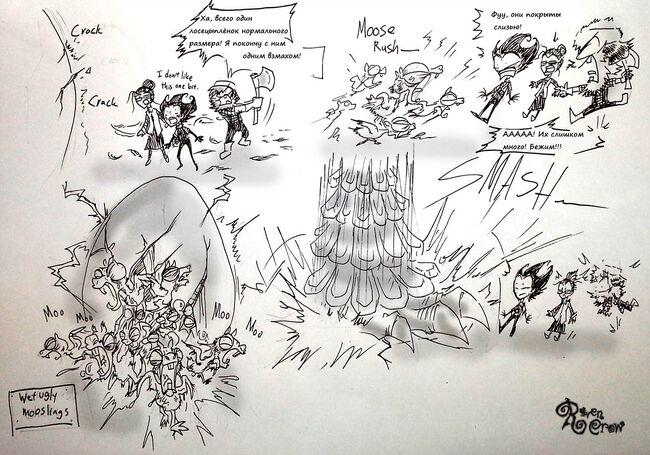 Terror from the sky part10 by ravenblackcrow-d7xnehu