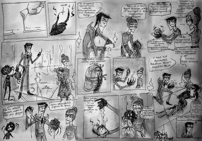 The throneless king part32 by ravenblackcrow-dajkrwo