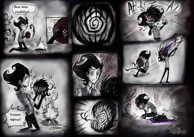 The insanely twisted shadow world11 by ravenblackcrow-d69pz2b