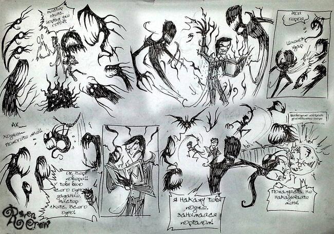 Fragments of memories part29 by ravenblackcrow-d9dx7x2
