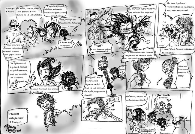 Summertime part11 warning stupid nude joke by ravenblackcrow-d7kzvz0