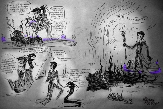 Fragments of memories part42 by ravenblackcrow-d9mt66l