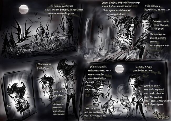 The insanely twisted shadow world part34 by ravenblackcrow-d7c2bxy