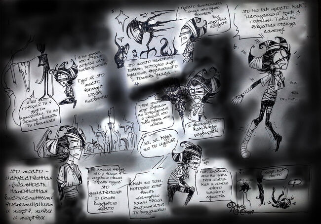 Fragments of memories part7 by ravenblackcrow-d96og78