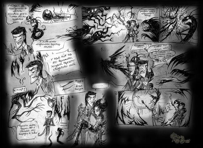 Fragments of memories part45 by ravenblackcrow-d9noaso