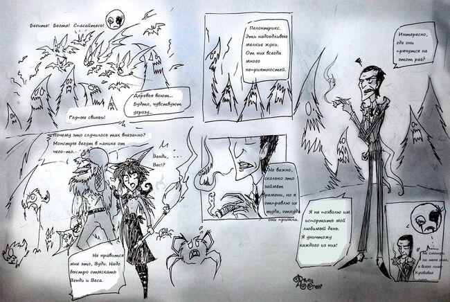 Halloween nightfall part12 by ravenblackcrow-d6qks0s