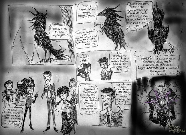 Fragments of memories part63 by ravenblackcrow-da0zha2