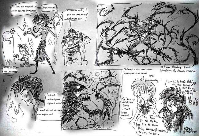 Meat effigy gone wrong2 p11 by ravenblackcrow-d5u7iof