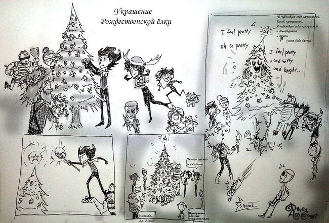 Christmas tree decorate by ravenblackcrow-d6y0qkc