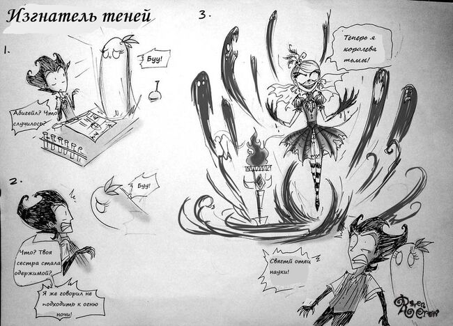 Shadow exorcist part1 by ravenblackcrow-d64vdba