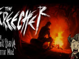 Модификации/The Screecher