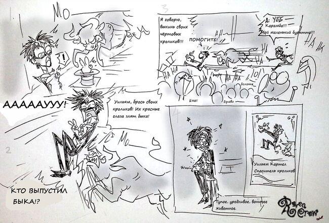 William the magician part3 by ravenblackcrow-d6nzt6j