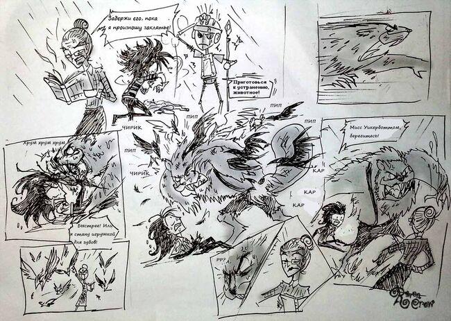 Strange case of beaver monster part12 by ravenblackcrow-d6ggzf8