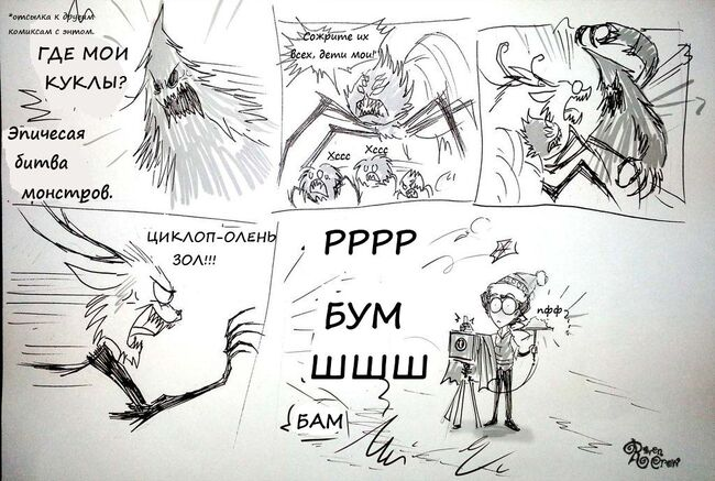 Epic monster battle by ravenblackcrow-d67outu