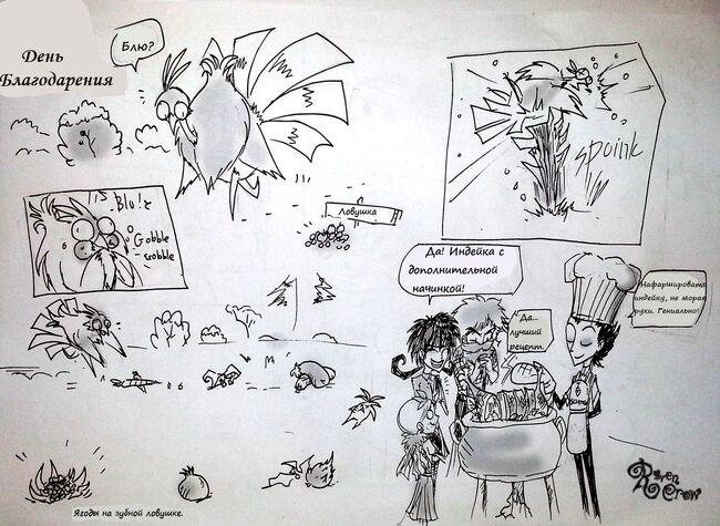 Gobbler thanksgiving by ravenblackcrow-d6w2wos